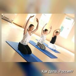 Гимнастика на каждый час