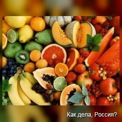 Выбираем витамины.