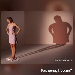 5 причин, почему люди не понимают, что набирают вес