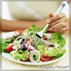 «Звёздные» советы по поводу диеты с комментариями специалиста Алла Будницкая