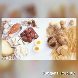 Волюметрикс — «объемная» диета