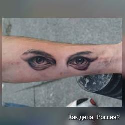 Татуировки и здоровье