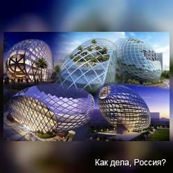 Яйце-ординарное строение (Eggstraordinary Workspaces)