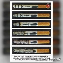 Откажись от курения в пользу Своего Здоровья!