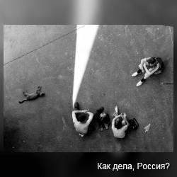 Знакомьтесь, талантливый фотограф Алексей Бедный