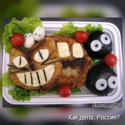 Бенто. Японские завтраки