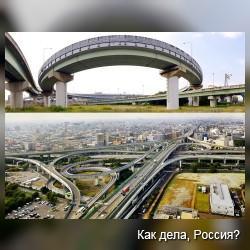 Японские дорожные развязки