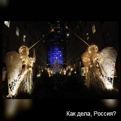 Рождественские огни в разных странах мира