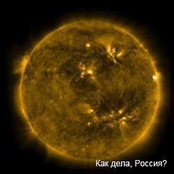 Солнце улыбается Землянам
