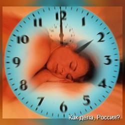 В будущем люди смогут обходиться без сна