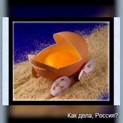 """Креативные фотографии """"Снова о еде"""""""