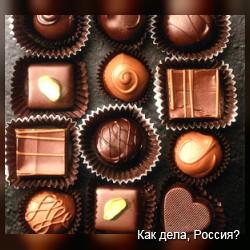 Лечить кашель шоколадом