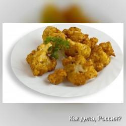 Цветная капуста в сухарях с чесноком (рецепт)