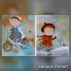 Картины, дарующие позитив. Художница – Анна Силивончик