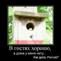 Еще демотиваторов:)