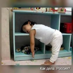 Время спать. Фото