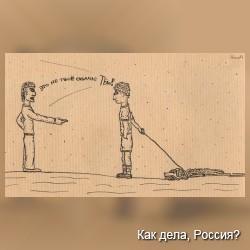 Филологические комиксы Валерий thewatt