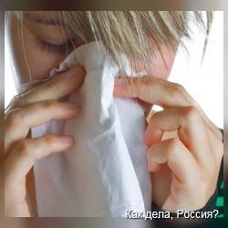 Аллергия защитит от опухоли мозга