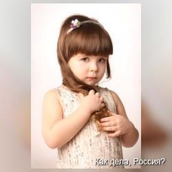 Ученые определили самый трудный детский возраст