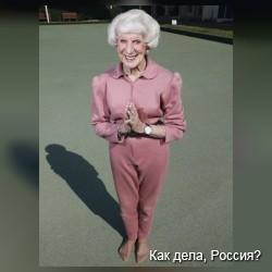 Бабушка-йога)