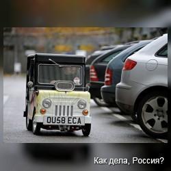 Авто от Перри Уоткинса