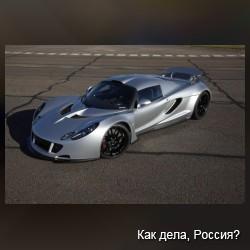Тройка самых быстрых автомобилей в мире