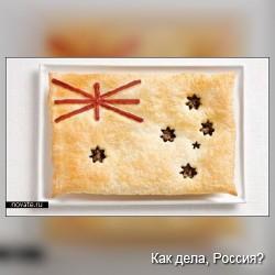 Флаги государств мира из…еды