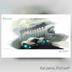 Биомерс (видео)