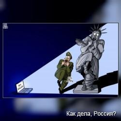 Документы WikiLeaks в зеркале многонациональной карикатуры