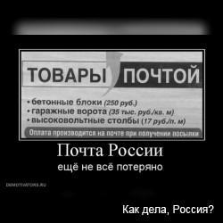 Подборка Демотиваторов)