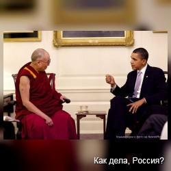 Далай-лама в фотографиях