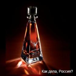 Уникальные бутылки для напитков класса люкс