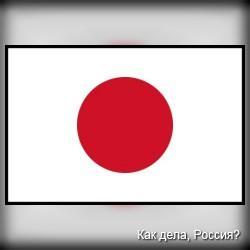 50 не слишком известных фактов о Японии