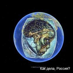 Оживленный атлас мира