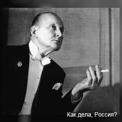 Александр Николаевич Вертинский. Певец, артист, поэт, композитор