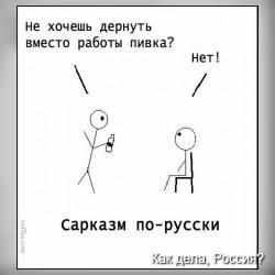 Немного юмора никогда не повредит;) Фото