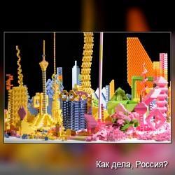 Архитектурная LEGO-мастерская в музее Рейкьявика