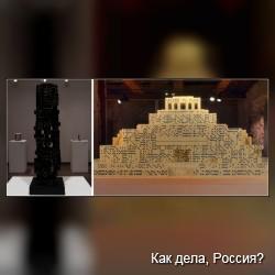 Небоскребы и мавзолеи из... домино. Архитектурные игры Юрия Аввакумова