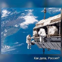 Космос в фотографиях