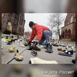 Обувная улица