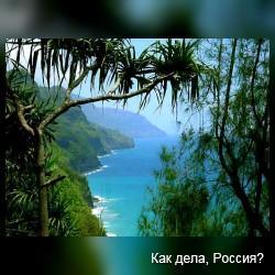 Десятка самых райских мест