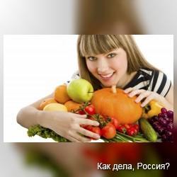 Еда для любви