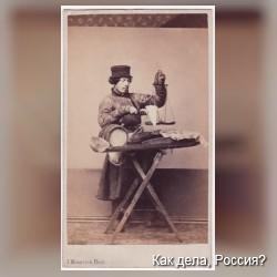 Дореволюционные фото жителей России.
