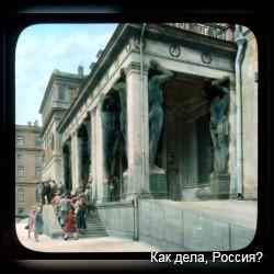 Архивные фотографии Санкт-Петербурга фотографа Бриансон Де Ку, 1931 год. Часть 1.