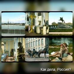 Архивные фотографии Санкт-Петербурга фотографа Бриансон Де Ку, 1931 год. Часть 2.