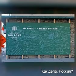 """Интерактивный проект """"Снова ищу ЛЮБОВЬ"""""""