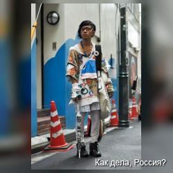 Городская мода Японии