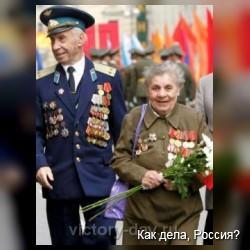 Фотографии Дня Победы