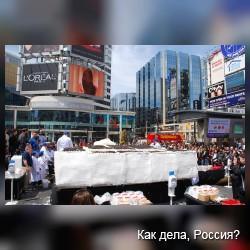 Самый большой в мире торт из мороженого