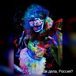 Цвет Света, художник Борис Пономарев. (фото + HD Видео)